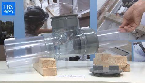 逆流防止弁付き配水管