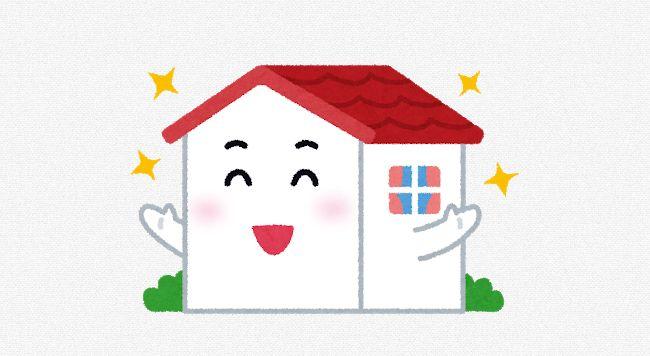 ハウスメーカー保証のイメージ