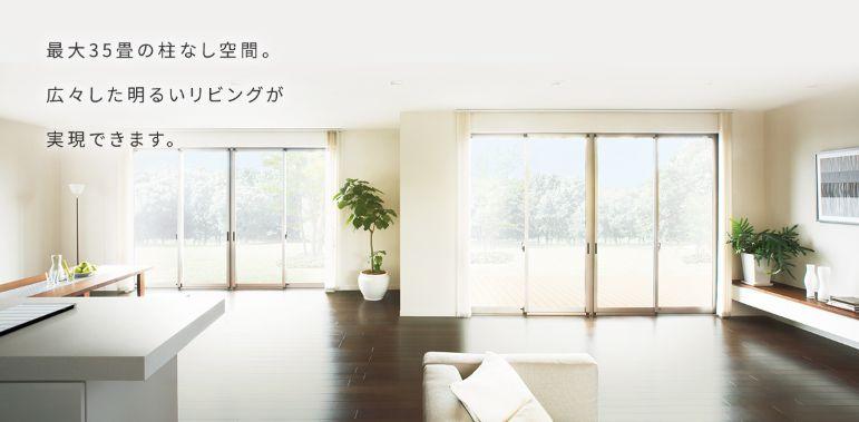 35畳の柱なしの大空間